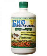 Биоочиститель для выгребных ям (СЖ)