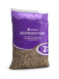 "Вермикулит ""БиоМастер"""