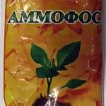 """Аммофос """"Вика"""""""