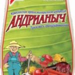"""ОМУ Андрианыч тукосмесь """"Вика"""""""