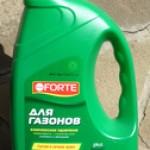 """Удобрение """"Bona Forte"""" для Газонов"""